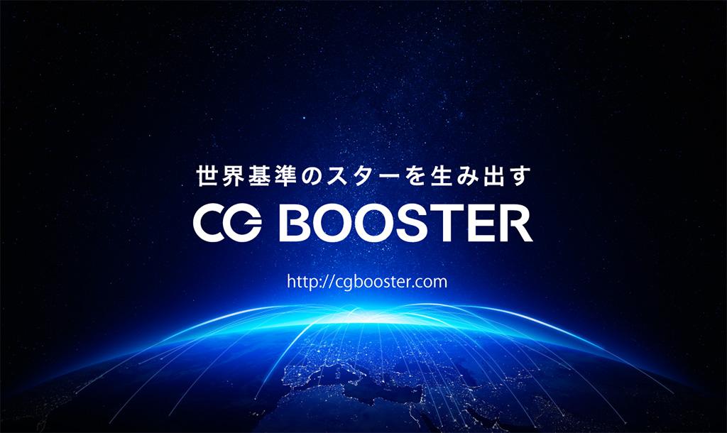 cgbooster